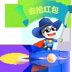 海东网站建设
